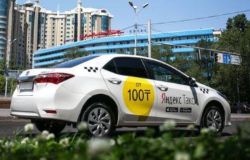 принцип работы яндекс такси Казахстан