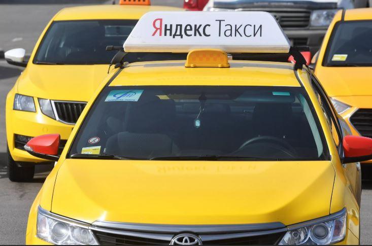 код активации для водителя такси